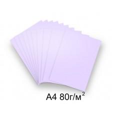Бумага А4 80г/м2 лавандовая,1 лист /114431