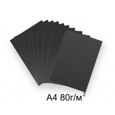Бумага А4 80г/м2 черная,1 лист /114811