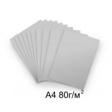 Бумага А4 80г/м2 серая,1 лист /114851