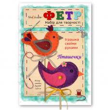 Птички на палочках, набор для творчества из ФЕТРА / 201240 - TM VAOSTUDIO