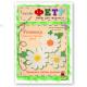 Ромашки - заколка, брошка, резинки, набор для творчества из ФЕТРА / 201281 - TM VAOSTUDIO